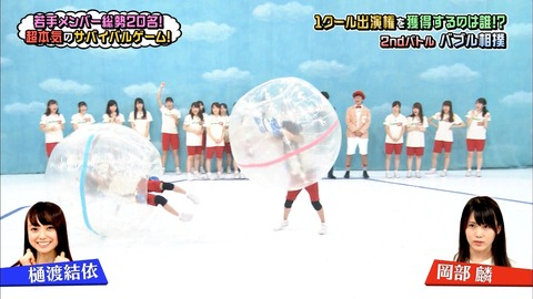 【悲報】ひーわたん吹っ飛ぶ【AKB48・樋渡結依】