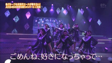 【AKB48】なんで「ゴメンね好きになっちゃって」の振り付けにチーム8ポーズが入ってんの?