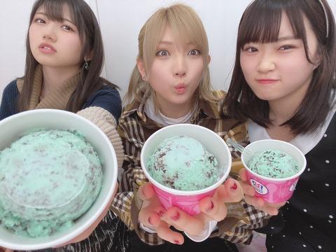【AKB48】ゆうなぁ「一緒にSHOWROOMやります!」ヲタ「ゆうなぁきたああああああああ」ずん「私も出ます!」