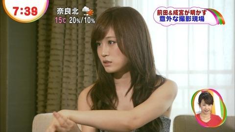 今思うと前田敦子の叩かれ方って異常だったよな