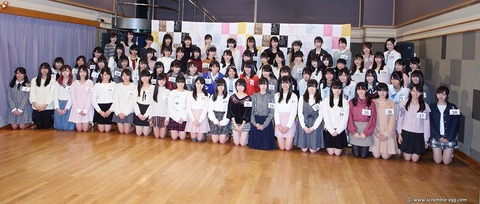【朗報】AKB48Gドラフト候補生、握手会開催のお知らせ