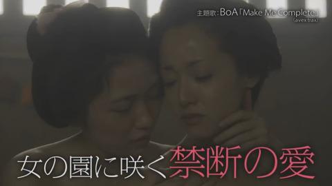 【AKB48】大奥のレズ役って、まゆゆがやる必要ある?【渡辺麻友】