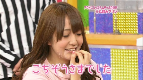 AKB48に佐藤亜美菜ってメンバーいたよな