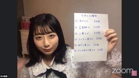 【AKB48】チーム8ゆうかりんがエチエチ縄跳び生披露!!!【鈴木優香】
