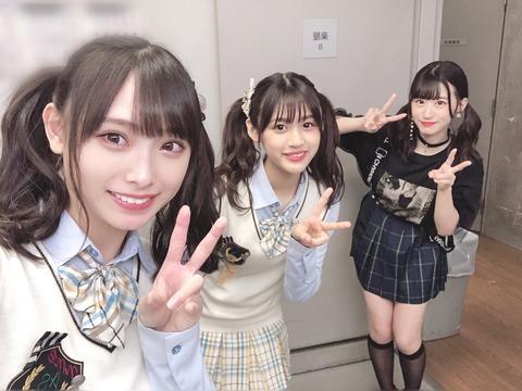 【AKB48G】ツインテールが似合うメンバー