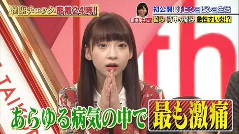 【炎上】フジモン「どうなったのあの事」荻野由佳「一生懸命頑張る」とガッツポーズ・・・