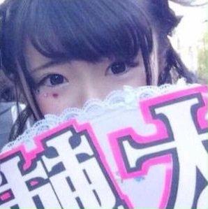 【Mステ】NGT48中井りかとキスマイ藤ヶ谷の共演でTwitterが炎上www