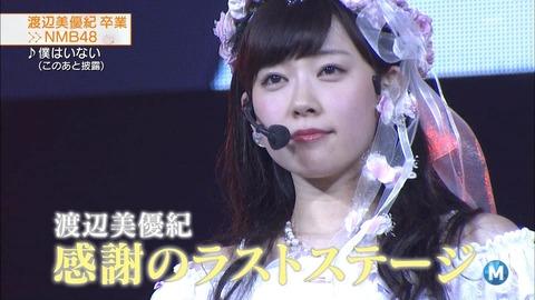 【NMB48】MステでみるきーのVTRに母生電話&トリで2曲とか待遇良すぎ!【渡辺美優紀】