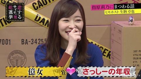 【AKB48G】メンバー、OGで一番成功した人って誰?