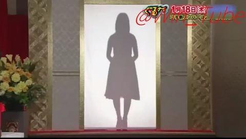 【ぐるナイ】ゴチ新メンバーに川栄李奈さんの可能性