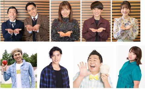 【元SKE48】後藤楽々さん「ZIP」新リポーターに就任!