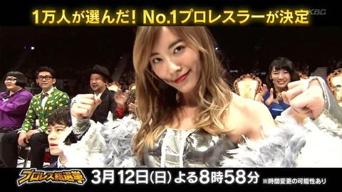 【SKE48】松井珠理奈さんが天下取り宣言「グループ全体のセンターになりたい。AKBのセンターになりたいです」