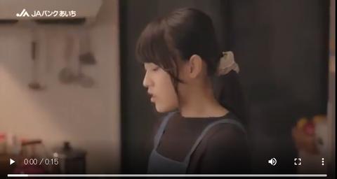 【ネタスレ】チーム8岡部麟ちゃんがJAバンクのCMに出演www