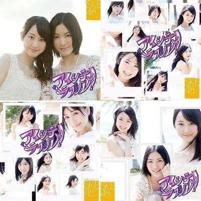 【SKE48】一番いいシングル曲って「アイシテラブル」だよね