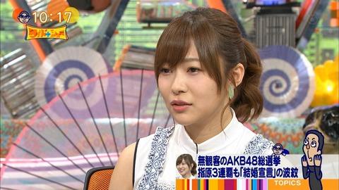 【HKT48】指原莉乃「スキャンダルがあったから怒れる立場じゃない」→松本人志「現にやりまくってたわけやからな」