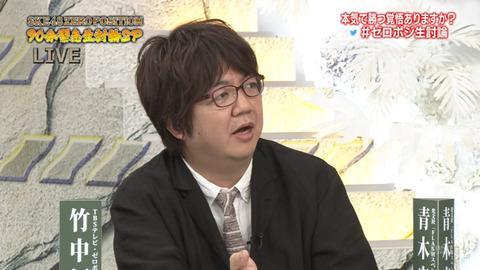 【ヨイショ】TBS竹中P「日向坂46はめちゃくちゃ前向きで一生懸命、礼儀正しいと業界内でも評判」