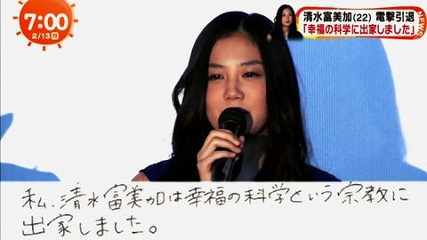 【AKB48G】推しメンが宗教に家族ごとどっぷり浸かる代わりに、自分を死ぬほど愛してくれるボタン