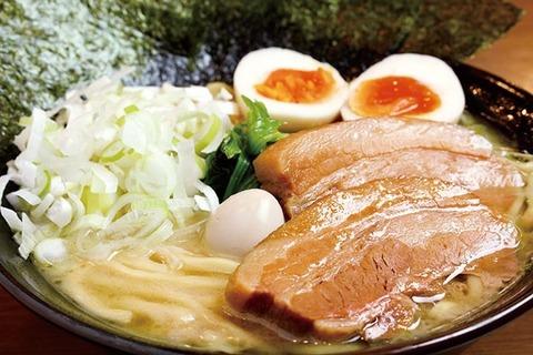 【HKT48】月足天音「初の家系ラーメン食べたけどめちゃくちゃ上手いやん…」