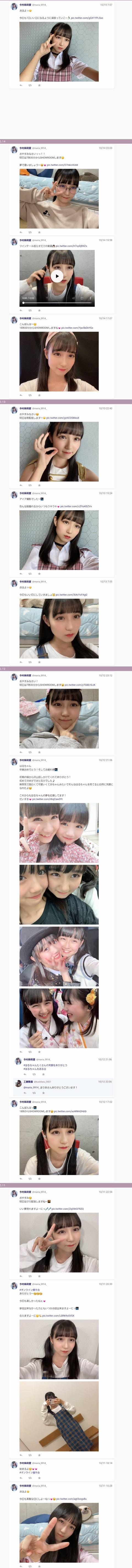 【HKT48】今村麻莉愛ちゃんのTwitterが「おはよう」「おやすみ」だらけw