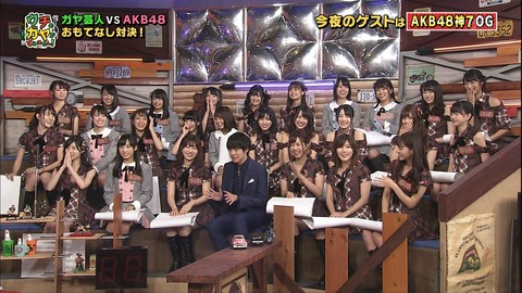 【AKB48G】不人気メンバーあるある挙げてけ