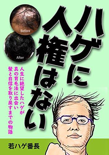 【AKB48】篠崎彩奈「髪とペンのご用意お願いします」