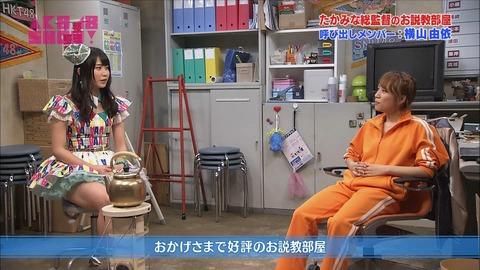 【AKB48SHOW】総監督のお説教部屋がゆいはんに引き継がれる【横山由依】
