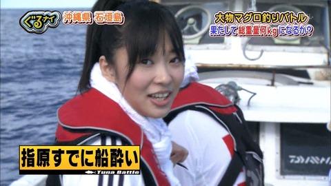 【STU48】りのてぃんがいないSTUを何かに例えるスレ【指原莉乃】