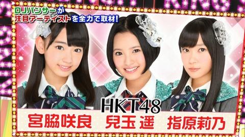 【HKT48】王様のブランチ出演、キャプ画像まとめ