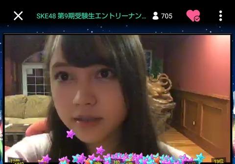 【SKE48】9期オーディションにドバイ出身の美少女www