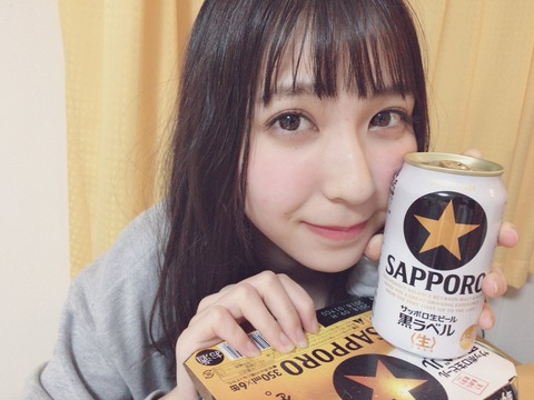 【HKT48】松岡菜摘ちゃん、サッポロ黒ラベルを飲んでご満悦www