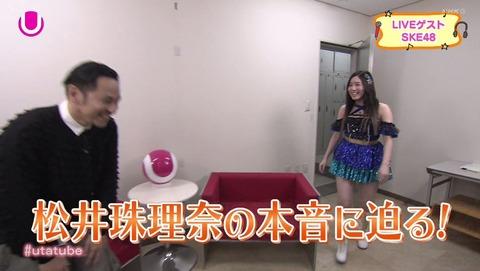 【画像】テレビ番組に出演した世界チャンピオン松井珠理奈さんをご覧ください。【SKE48】