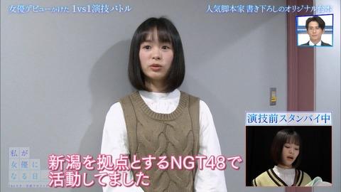 【画像】元NGT48高倉萌香さん、見つかる!!!