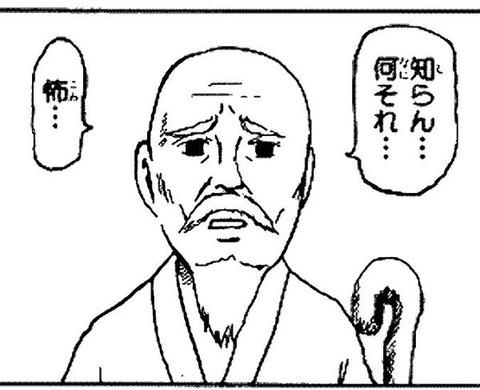 【消滅】NGT48とは何だったのか?