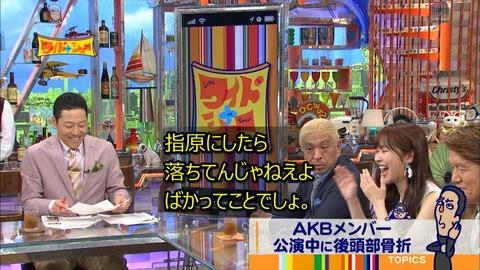 【AKB48】稲垣香織ちゃんについて知っていること