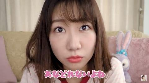 【AKB48】柏木由紀のすっぴんにケンコバ「中流家庭の犬みたい」