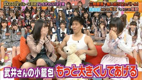 【AKBINGO】武井さんの小籠包で笑ったメンバー全員ドスケベ説