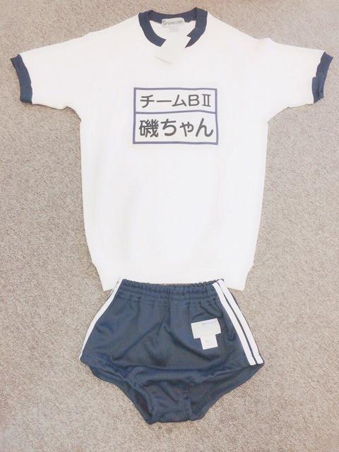 【NMB48】磯かなに体操着とブルマが贈られる【磯佳奈江】