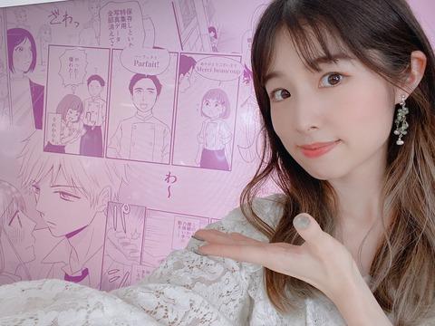 【AKB48】なぜ岩立沙穂は性的魅力が凄いのか?