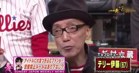 【AKB48総選挙】テリー伊藤「指原莉乃が3連覇しても話題にならない。須藤凜々花の行動は正しい」