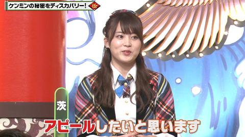 【悲報】AKB48岡部麟ちゃん貴重なテレビ出演なのに太る