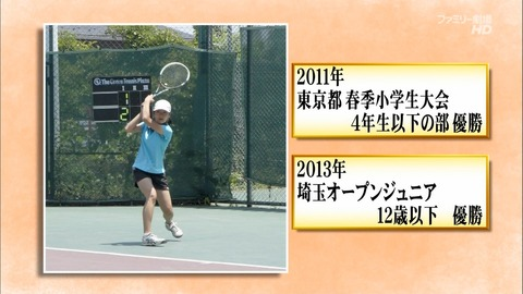 【悲報】島田晴香が小学生相手にテニスの試合で敗北