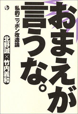 【AKB48G】秋元康「報われるか、報われないかを考えていたら、本当にやってられない」