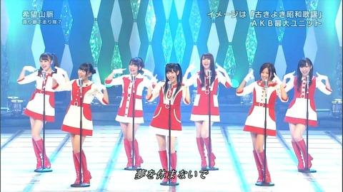 【AKB48】お前らが好きだった派生ユニットの曲教えて