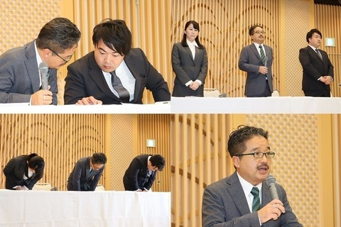 【NGT48】早川麻衣子支配人がリアルガチでバカ過ぎて震える