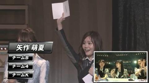 【AKB48Gドラフト会議】矢作萌夏、3チーム競合の結果チームKが交渉権獲得!!!