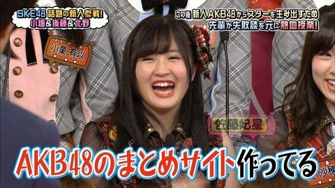 【AKB48】12期大森、13期北澤、15期佐藤妃、D1下口