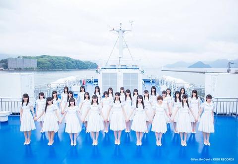 【STU48】3rdシングル「大好きな人」初日売上237,745枚