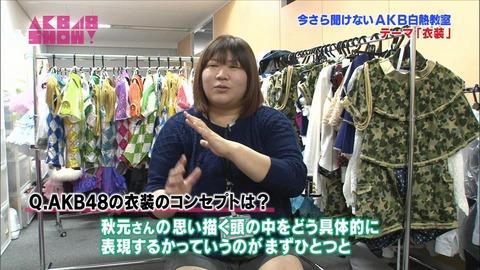 【AKB48G】 しのぶが総支配人兼AKB48劇場支配人退任