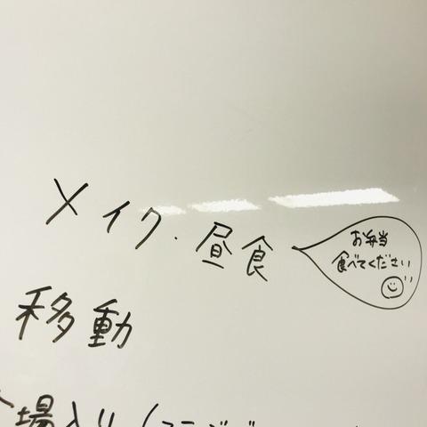 【AKB48】メンバー本日の昼食がこちらwwwwww