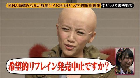 AKB48の解散が発表されたらありそうなこと